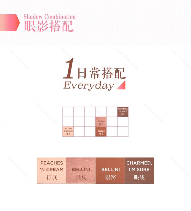 toofaced-%e8%9c%9c%e6%a1%83-03